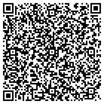 QR-код с контактной информацией организации ТОО «U.C.Company»