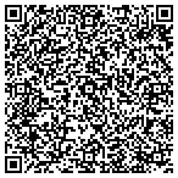 """QR-код с контактной информацией организации Агенство недвижимости """"Олимп - Капитал"""""""