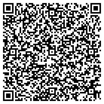 QR-код с контактной информацией организации РЕМИК-ЛТД, ООО