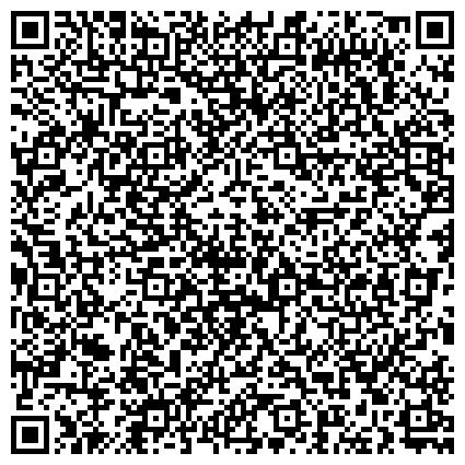 """QR-код с контактной информацией организации Hotel """"RENO*** """" (Отель Рено) - отель в Одессе, бронирование номеров,отдых на море"""