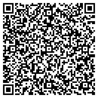 """QR-код с контактной информацией организации ООО """"СТК"""""""