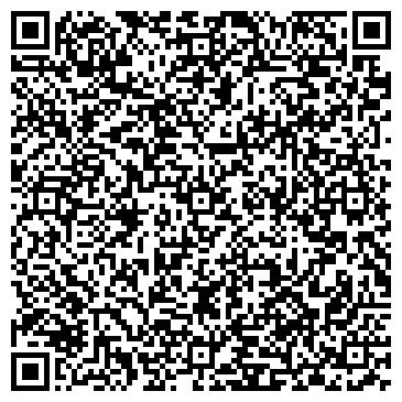 QR-код с контактной информацией организации Общество с ограниченной ответственностью ООО «ДИАНА Люкс Логистик»