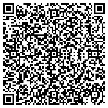 QR-код с контактной информацией организации АЛТАН УГОЛЬ БРИКЕТ