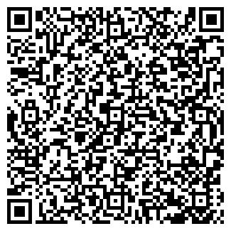 QR-код с контактной информацией организации АКВА-ТЕРМ