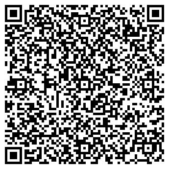 QR-код с контактной информацией организации Минскреклама, КПУП
