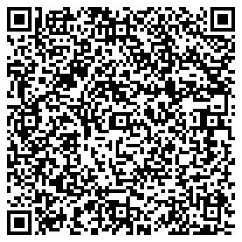 QR-код с контактной информацией организации Лайн, ОДО