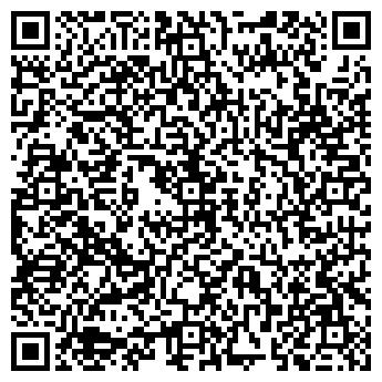 QR-код с контактной информацией организации Беляй А. В., ИП