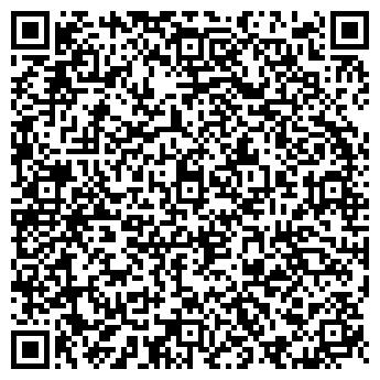 QR-код с контактной информацией организации Общество с ограниченной ответственностью ООО «Рось 11»