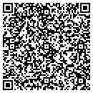 QR-код с контактной информацией организации Интерекспо