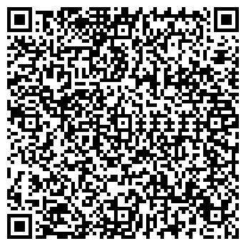 """QR-код с контактной информацией организации СПД """"Маргарита"""""""