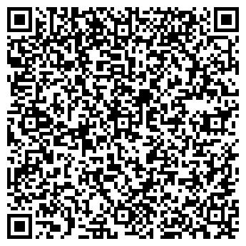 QR-код с контактной информацией организации Общество с ограниченной ответственностью ООО «Видео интернешнл»