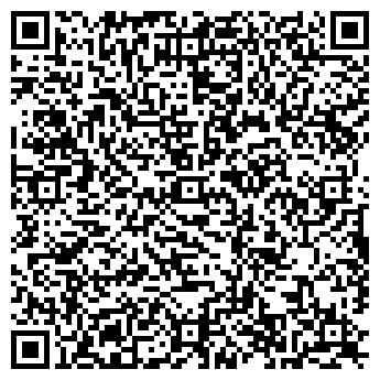 QR-код с контактной информацией организации Отдых «От и До»