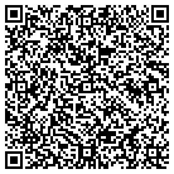 QR-код с контактной информацией организации Субъект предпринимательской деятельности СПД Ковпак Д. И.