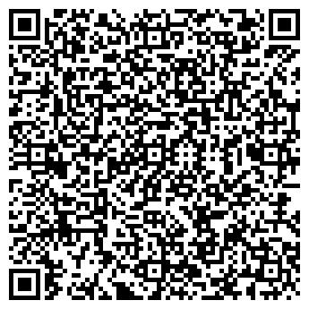 QR-код с контактной информацией организации Риэлторская компания ФЛ-П Артамоновой О.А.