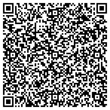 QR-код с контактной информацией организации СПД Кульгавая Мария