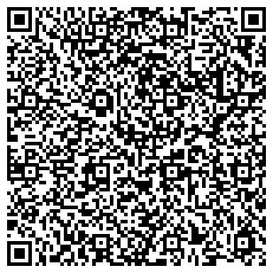 QR-код с контактной информацией организации Танцевальная фитнес - студия Миндаль