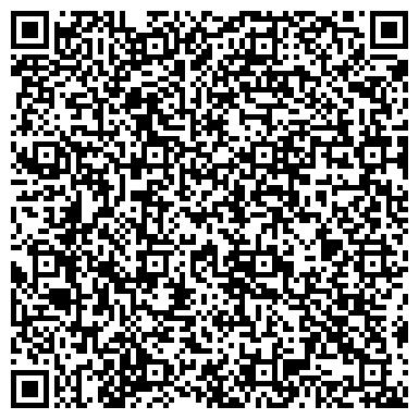 """QR-код с контактной информацией организации Общество с ограниченной ответственностью ООО """"Спецтранс ЛТД"""""""