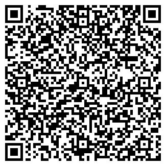 QR-код с контактной информацией организации Domik