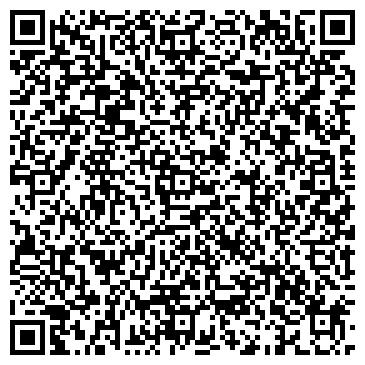 """QR-код с контактной информацией организации Студия красоты """"GOLD"""""""