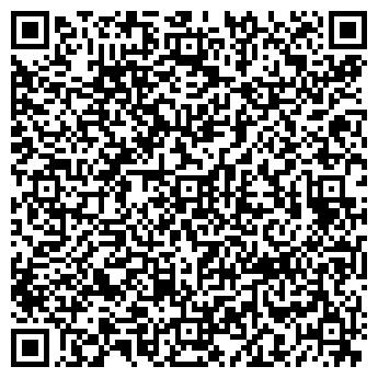 QR-код с контактной информацией организации ЧП Тарас