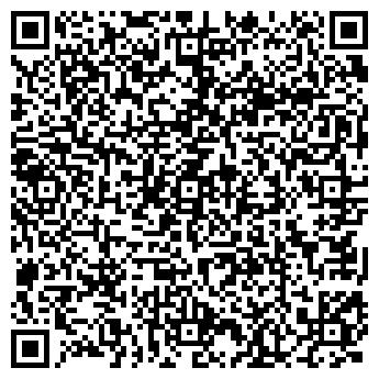 QR-код с контактной информацией организации ФЛП Писаренко И.П.