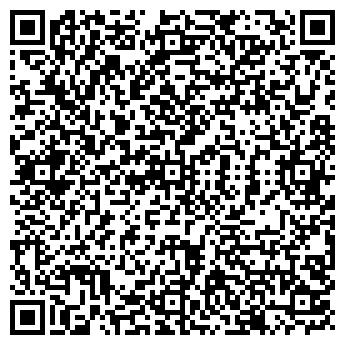 QR-код с контактной информацией организации Роял Стоун