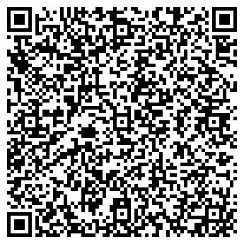 QR-код с контактной информацией организации Спец-Техника