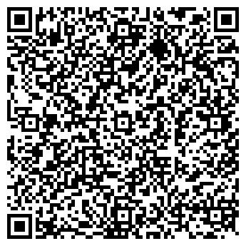 QR-код с контактной информацией организации ВАРУС
