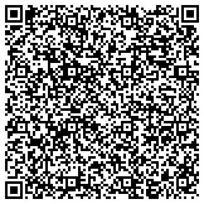 QR-код с контактной информацией организации МЧП Онега