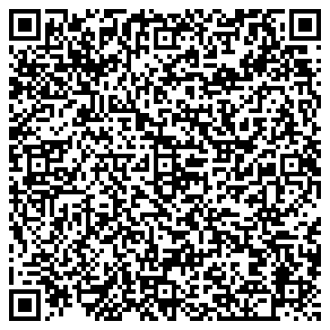 QR-код с контактной информацией организации Публичное акционерное общество Волынское агентство недвижимости