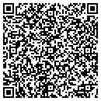 QR-код с контактной информацией организации ракита