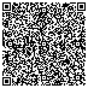 QR-код с контактной информацией организации ФЛП Кудинов Владимир Владимирович