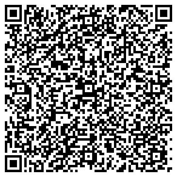QR-код с контактной информацией организации Design Art Land Studio (DALS)