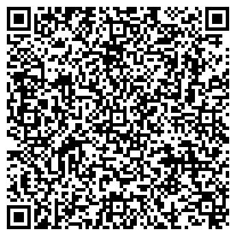 """QR-код с контактной информацией организации ООО """"Альфа клининг"""""""