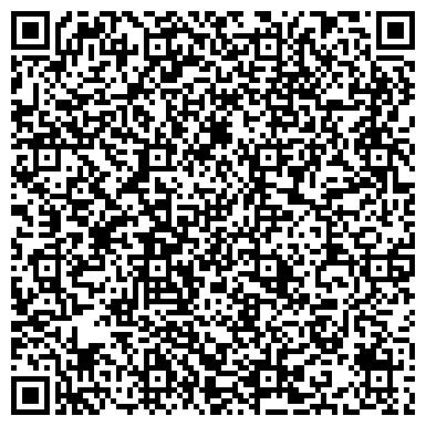 QR-код с контактной информацией организации Публичное акционерное общество ПАО «Донецкий заводостроительный комбинат»