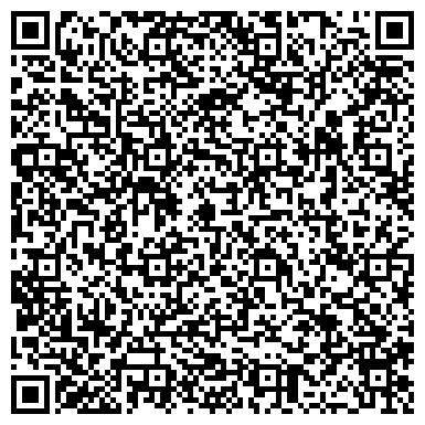 """QR-код с контактной информацией организации Инвестиционно-управляющая компания """"Gladsal"""""""