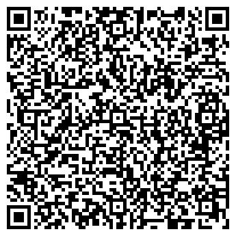 """QR-код с контактной информацией организации Общество с ограниченной ответственностью ООО """"УкрКазТранзит"""""""