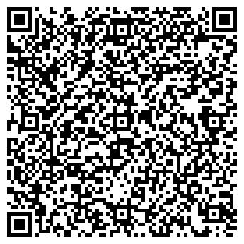 QR-код с контактной информацией организации Адвентис