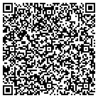 QR-код с контактной информацией организации ООО «ЛДЮ»