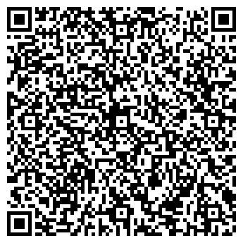 QR-код с контактной информацией организации Общество с ограниченной ответственностью ООО ВираБуд №1