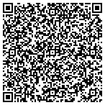 """QR-код с контактной информацией организации Общество с ограниченной ответственностью ООО НПП """"ИНТЕРХОЛОД"""""""