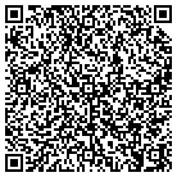 QR-код с контактной информацией организации Общество с ограниченной ответственностью Укркомцентр