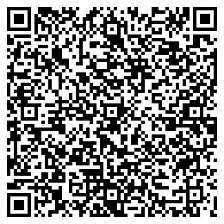 QR-код с контактной информацией организации Фиеста