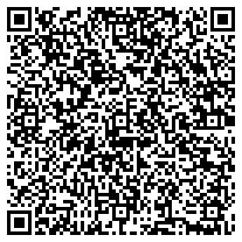 QR-код с контактной информацией организации Коллективное предприятие ООО «Спортстудсервис»