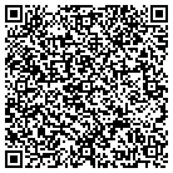 QR-код с контактной информацией организации ЧП Демьяненко