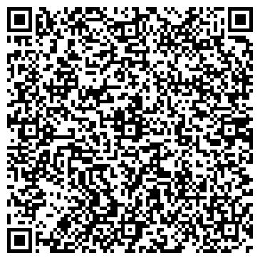 """QR-код с контактной информацией организации ПФ """"ВЕОС"""""""