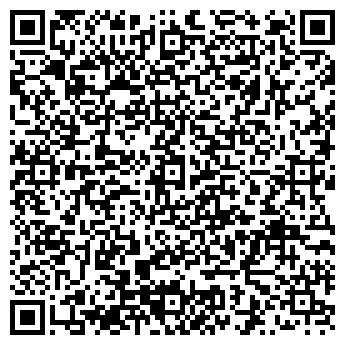 """QR-код с контактной информацией организации """"Отдых на все 100%"""""""