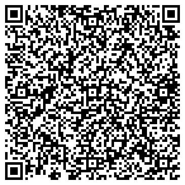QR-код с контактной информацией организации ООО Грифаст - М