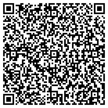 QR-код с контактной информацией организации TND Trans