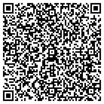 QR-код с контактной информацией организации ОАО «ОДМЕЗ»